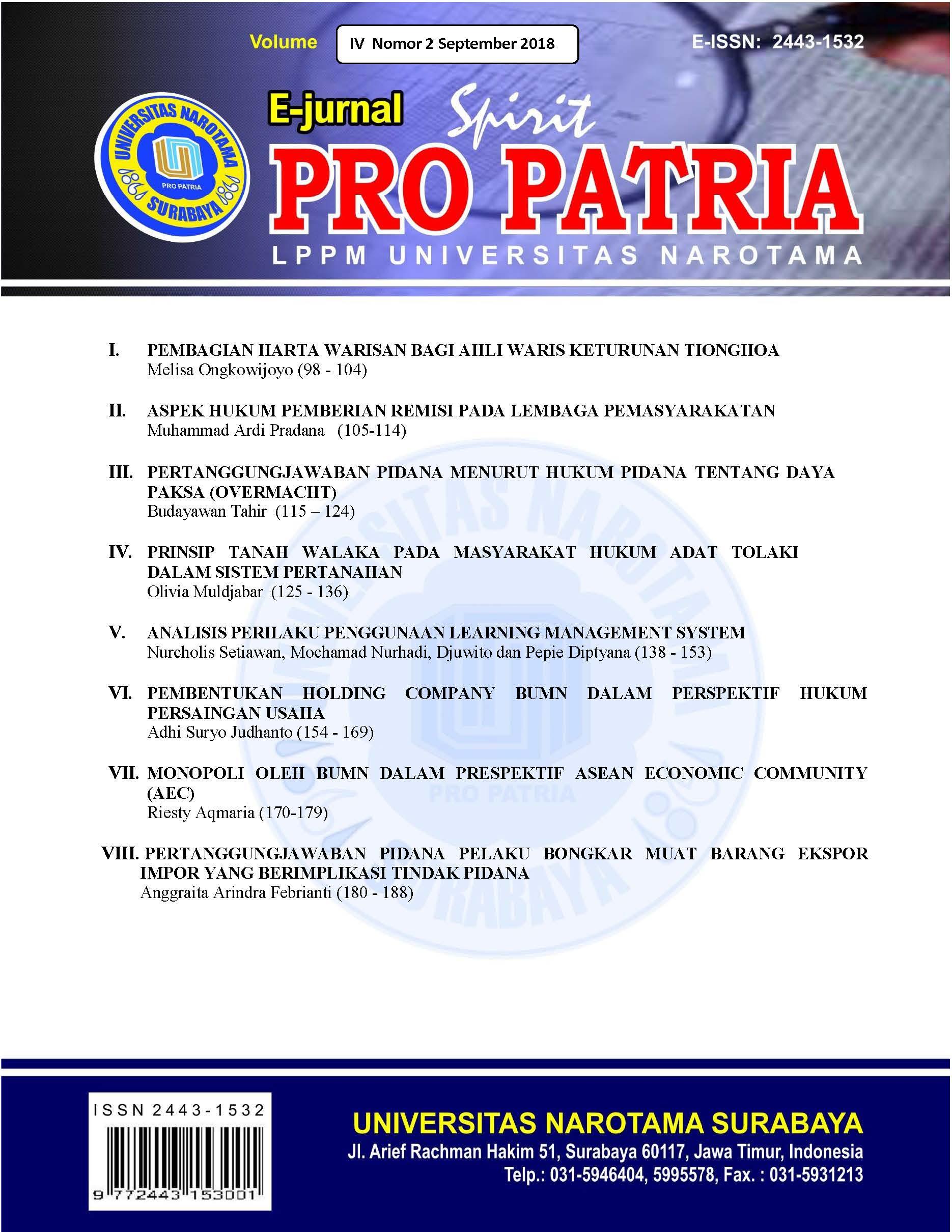 e-jurnal spirit pro patria